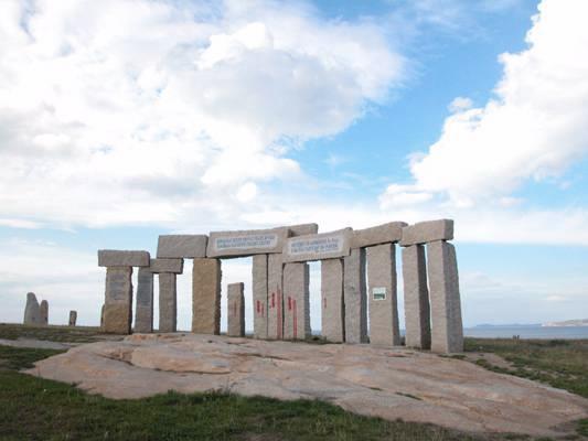 Sculpture park in the Tower of Hércules - A Coruña