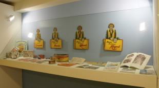 Museo Anfaco da Industria Conserveira